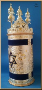 Beit Emoenah Thora scroll